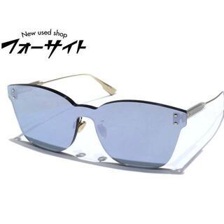 Dior - ディオール リムレス サングラス ☆ YB7T4 COLORQUAKE 2 2