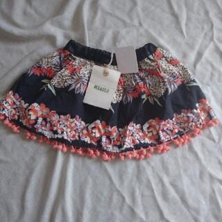 ローズバッド(ROSE BUD)のローズバット 柄スカート(スカート)