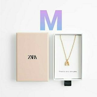 ザラ(ZARA)のZARAイニシャル ネックレス 【M】(ネックレス)