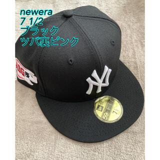 ニューエラー(NEW ERA)のNew Era ツバ裏ピンク Cap 7 1/2ニューエラ ヤンキース キャップ(キャップ)