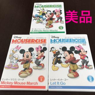 ディズニー(Disney)のタイムセール美品 ディズニー マウササイズ ミッキー アナと雪の女王 アラジン(スポーツ/フィットネス)