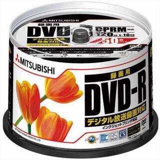 ミツビシ(三菱)の録画用DVD-R 50枚 三菱化学メディア(DVDレコーダー)