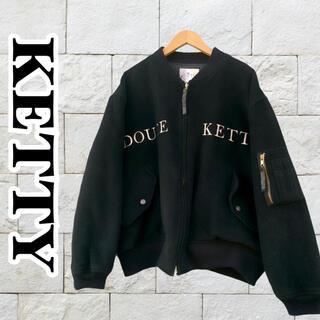 ケティ(ketty)の【 KETTY 】ロゴ入りブルゾン 韓国製(ブルゾン)