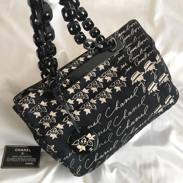 CHANEL(シャネル)のゆうり様専用♡ レディースのバッグ(ショルダーバッグ)の商品写真