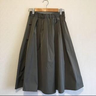 エスプリ(Esprit)のリバーシブルスカート(ひざ丈スカート)