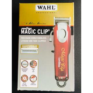 ウォール(WALL)の【業務品質】WAHL/ウォール バリカン マジッククリップ ワイン【返金保証】(メンズシェーバー)