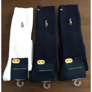 ラルフローレン(Ralph Lauren)の新品ラルフローレンハイソックス3足(白紺紺)14-16㎝お受験 通園靴下 キッズ(靴下/タイツ)