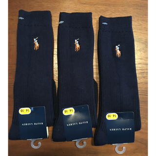 ラルフローレン(Ralph Lauren)の新品ラルフローレンハイソックス3足(紺)14-16㎝お受験 通園靴下 キッズ(靴下/タイツ)
