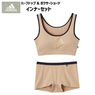 アディダス(adidas)のアディダス★ハーフトップ&ショーツ【L】(ブラ&ショーツセット)