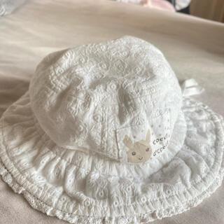 クーラクール(coeur a coeur)のクーラクールベビー帽子(帽子)