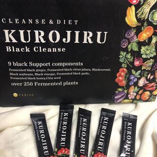 ファビウス(FABIUS)の黒汁 KUROJIRU ブラッククレンズ お試し価格 5本♡(青汁/ケール加工食品)