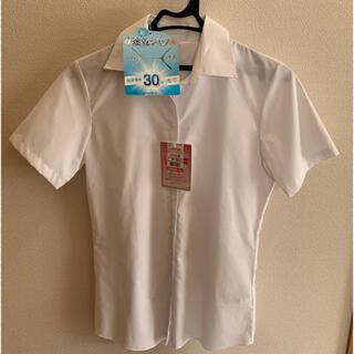 シマムラ(しまむら)の新品未使用  フォーマルシャツ 9R(シャツ)