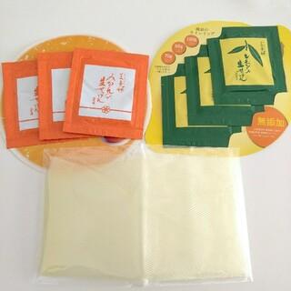 ウエキ(Ueki)のレモンの生せっけん みかんの生せっけん 泡立てネット サンプル まとめ売り(洗顔料)