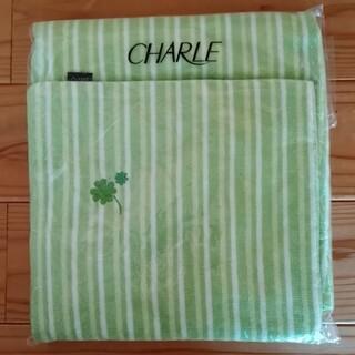 シャルレ - シャルレ ピローケース グリーン 新品 /CHARLE 寝具 枕カバー