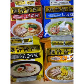 ヤクルト(Yakult)の免許皆伝 ヤクルトラーメン 4種(麺類)
