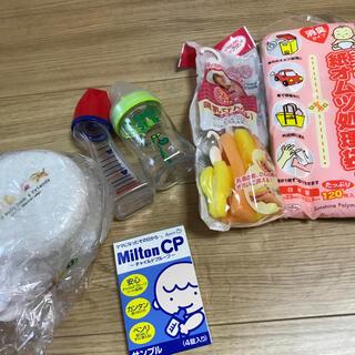 ベッタ(VETTA)のミキハウス、ビーンスターク哺乳瓶、離乳食調理セットなど(哺乳ビン)