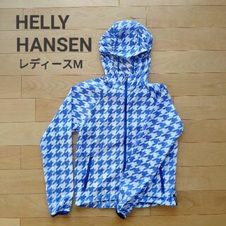 ヘリーハンセン(HELLY HANSEN)のヘリーハンセン フード付きナイロンジャケット(ナイロンジャケット)