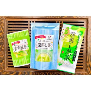 【産地直売】深蒸し茶3種飲み比べ!粉末&水出し&八十八夜 静岡 牧之原(茶)