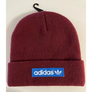 アディダス(adidas)のadidas ニット帽 新品未使用(ニット帽/ビーニー)