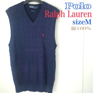 POLO RALPH LAUREN - Polo ラルフローレン ニットベスト 縄編み 紺色 綿100% men'sM