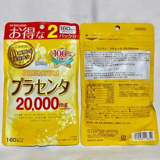 マルマン(Maruman)のマルマン プラセンタ20000 プレミアム 1袋(コラーゲン)
