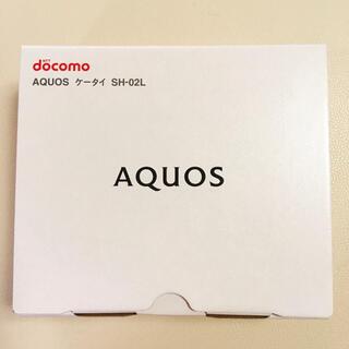 アクオス(AQUOS)のdocomo AQUOSケータイSH-02L ピンク(携帯電話本体)