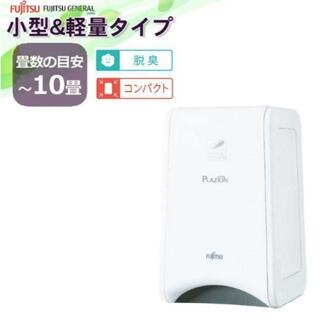 富士通 - 新品 未開封  PLAZION DAS-15K-W [ホワイト]