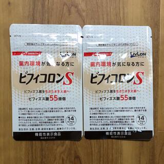 ニッシンセイフン(日清製粉)のビフィコロンS お試しサイズ2袋セット(その他)
