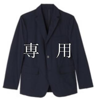 ムジルシリョウヒン(MUJI (無印良品))のとも様専用 たためる撥水メンズジャケット L ネイビー(ナイロンジャケット)