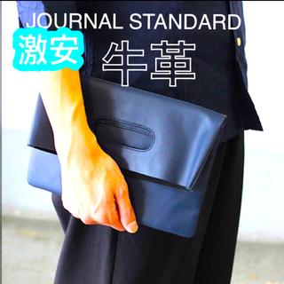 ジャーナルスタンダード(JOURNAL STANDARD)のJOURNAL STANDARD   2WAY クラッチ トートバッグ【牛革】(セカンドバッグ/クラッチバッグ)