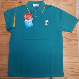 スヌーピー(SNOOPY)の新品タグ付き 緑 スヌーピー ポロシャツ (ポロシャツ)
