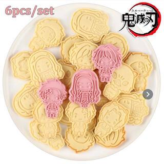 鬼滅の刃 かまぼこ隊 クッキー型 6個セット(調理道具/製菓道具)
