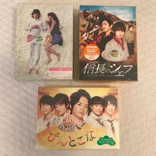 キスマイフットツー(Kis-My-Ft2)のKis-My-Ft2 キスマイ DVD ぴんとこな シニカレ 信長のシェフ(アイドル)