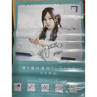 ノギザカフォーティーシックス(乃木坂46)の星野みなみ 直筆サインポスター(アイドルグッズ)