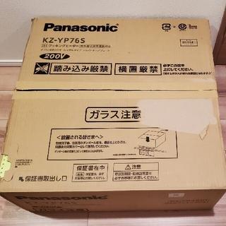 パナソニック(Panasonic)のパナソニック KZ-YP76S IHクッキングヒーター ラクッキング(IHレンジ)
