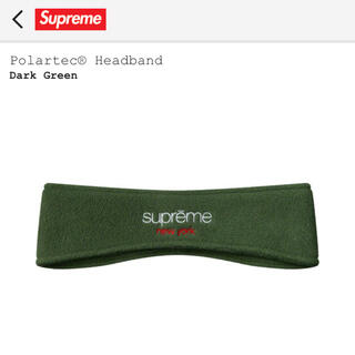 シュプリーム(Supreme)のSupreme 18FW Polartec Headband Green(その他)