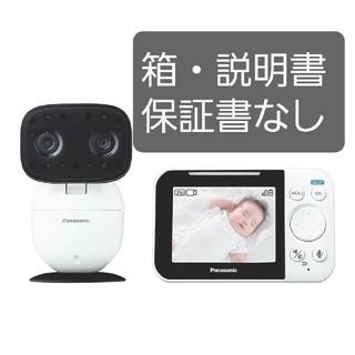 パナソニック(Panasonic)のPanasonic 室内 ベビーカメラ ペットカメラ(その他)
