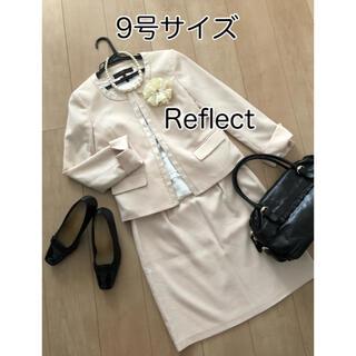 リフレクト(ReFLEcT)の【9号】Reflect セレモニースーツ ママスーツ 卒業式 卒園式(スーツ)