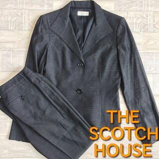 【スコッチハウス 】パンツスーツ上下セット チャコール 38 Mサイズ