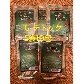 エステプロラボ Gデトック ハーブティー 【5袋10包】(健康茶)