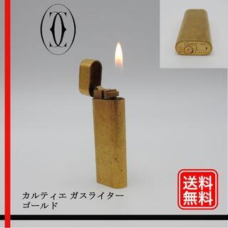 カルティエ(Cartier)の【着火確認済み】カルティエ ガスライター 金彩柄物 オーバル(タバコグッズ)