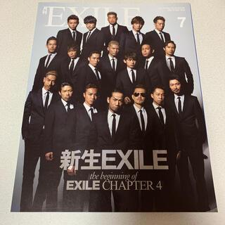 エグザイル トライブ(EXILE TRIBE)の月刊 EXILE (エグザイル) 2014年 07月号(音楽/芸能)
