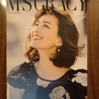 エムズグレイシー(M'S GRACY)のエムズグレイシーカタログ(ファッション)