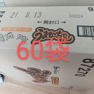 ハウスショクヒン(ハウス食品)のうまかっちゃん 2ケース 60袋(インスタント食品)