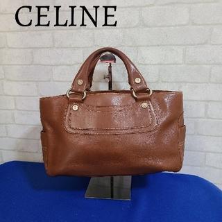 セフィーヌ(CEFINE)の期間限定  CELINE セリーヌ ブギーバッグ ハンドバッグ(ハンドバッグ)