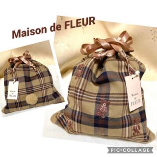 メゾンドフルール(Maison de FLEUR)のメゾンドフルール  Maison de FLEUR クマ巾着 未使用 #081(ポーチ)