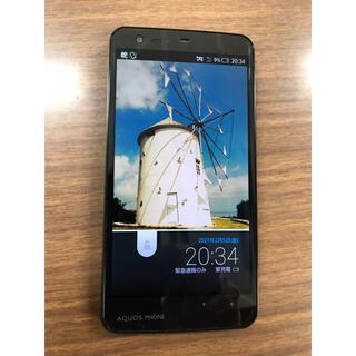 アクオス(AQUOS)のaquos 206SH(スマートフォン本体)