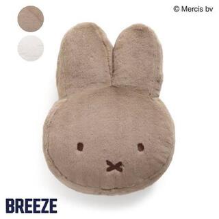 ブリーズ(BREEZE)の【完売品】breezeミッフィー *クッション ベージュ(キャラクターグッズ)