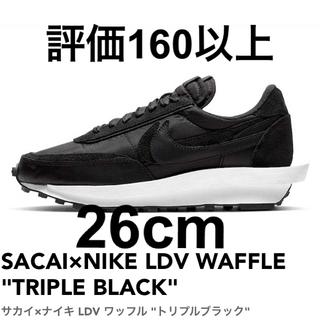 """ナイキ(NIKE)のSACAI×NIKE LDV WAFFLE """"TRIPLE BLACK""""(スニーカー)"""