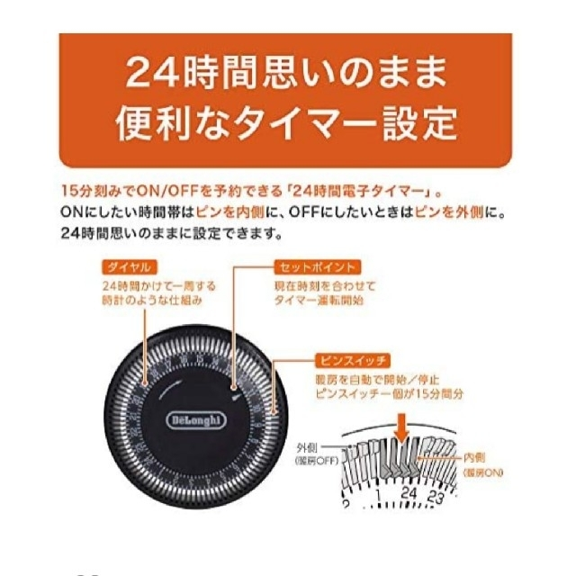 DeLonghi(デロンギ)のDeLonghi オイルヒーター スマホ/家電/カメラの冷暖房/空調(オイルヒーター)の商品写真